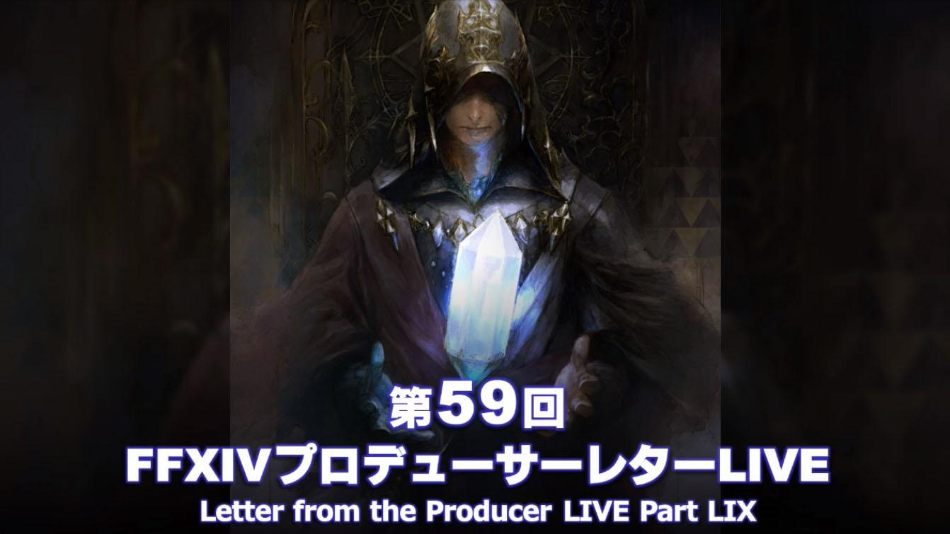 Recap: Letter from the Producer LIVE Part LIX – Traduzione Italiana
